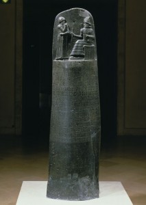 Zuil van Hammurabi, Louvre